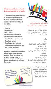 french arabic